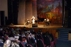 Концерт в Костроме
