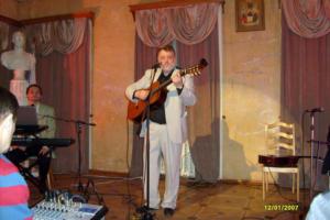 Концерт в Славянской центре