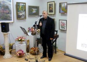 Выступление в Лобне